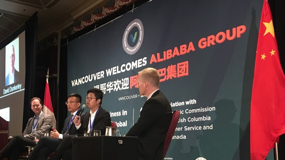 Alibaba Seeks Real Estate For Vancouver Office